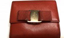 サルバトーレフェラガモ(salvatore feragamo)財布ヴァラリボン交換
