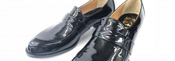 ショセ(chausser)靴底事前補強