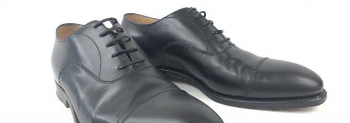 ボーウェン(BOWEN)靴底補強修理