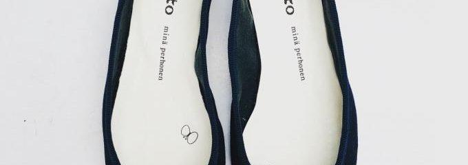 レペット (repetto) × ミナ ペルホネン(minä perhonen) 靴修理