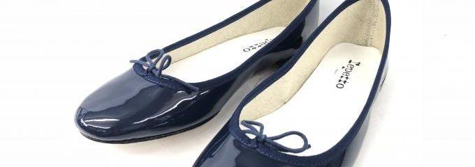 レペット(reppet)靴底補強修理
