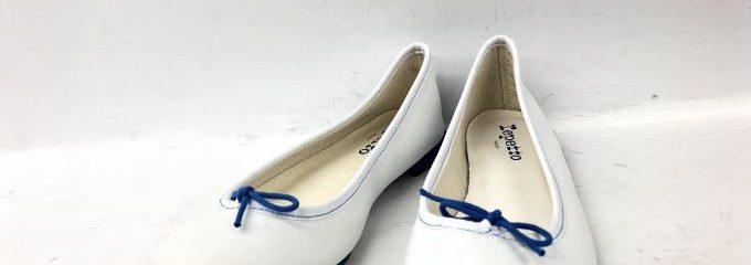 レペット(reppet)靴修理