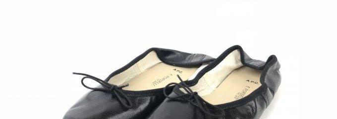 ポルセリ(E.PORSELLI)靴底滑り止め補強