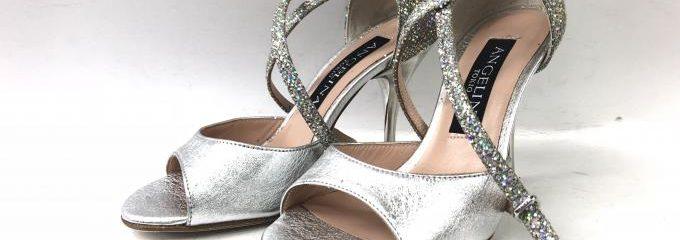 アンジェリーナ(ANGELINA)靴補修修理
