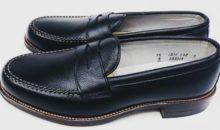 ALDEN(オールデン)靴修理事前補強