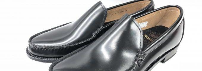 シェットランドフォックス(SHETLAND FOX)靴修理
