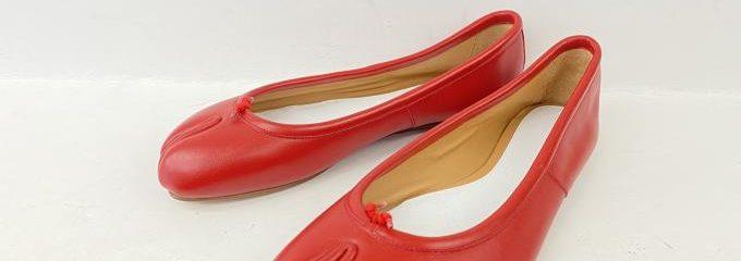 メゾン マルジェラタビ バレエ フラット靴底事前補強修理