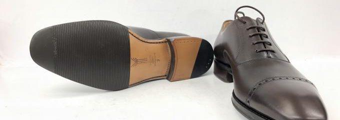 ヤンコ(YANKO)靴修理