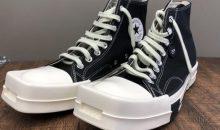 リックオウエンス×コンバース(RickOwens×Converse)新品靴底補強修理