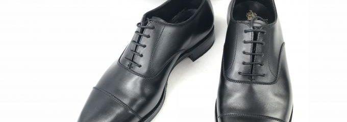クロケット&ジョーンズ(CROCKETT&JONES)靴底事前補強