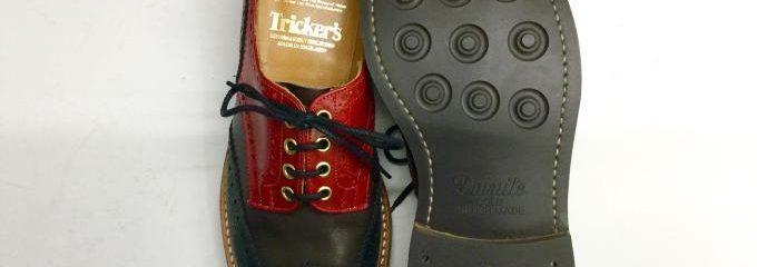 トリッカーズ(Tricker's)靴修理・メンテ
