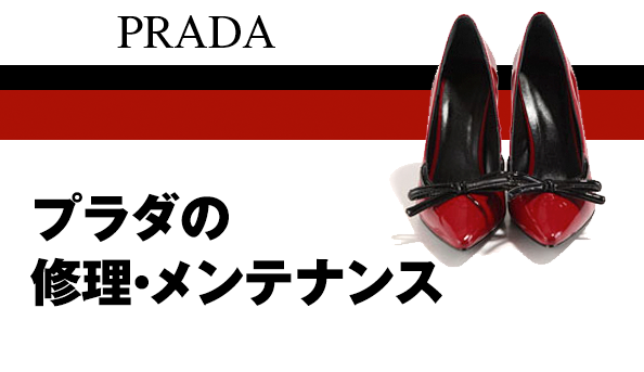 br-bnr-prada.png