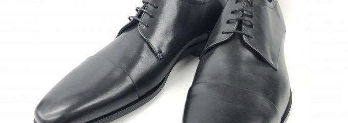 ボス(BOSS)靴ハーフソール修理