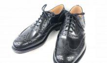 エルメス(HERMES)靴修理