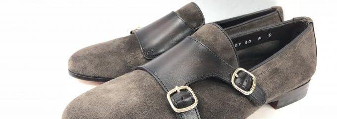 サントーニ(SANTONI)靴底事前補強修理